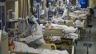 آمار مبتلایان به کرونا در شبانه روز گذشته(۱۴۰۰/۲/۹)