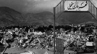 روزی که جام جهانی از عمق فاجعه در ایران کم کرد!