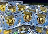 قیمت سکه به ۱۰ میلیون تومان رسید!
