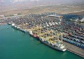 حمله تروریستی به یک کشتی تجاری ایران