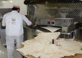 قیمت نان فانتزی افزایش یافت؟