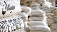 انتشار گزارش عملکرد شرکت سرمایهگذاری سیمان تامین