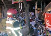 آتش سوزی در ساختمان پلاسکو / عکس