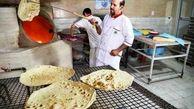 قیمت گذاری های عجیب نان در نانوایی ها!