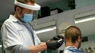 به آرایشگر یا دندان پزشک خود بگویید شیلد نزند!