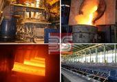 عملکرد تولید فولاد خراسان تا پایان تیرماه