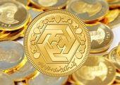 نشانه های جدی از ریزش قیمت سکه