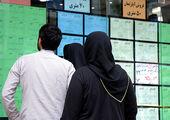 قیمت آپارتمان های ۸۰ متری تهران + جدول