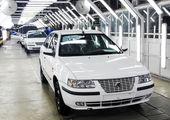 قیمت خودروهای پرفروش کاهش یافت