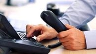 تماس تلفنی مشترکان ۵ مرکز مخابراتی دچار اختلال می شود