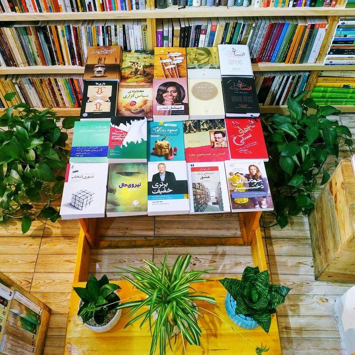 در بازار کتاب های زرد موفقیت چه می گذرد؟