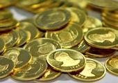 کاهش ۲۱۰ هزار تومانی قیمت سکه