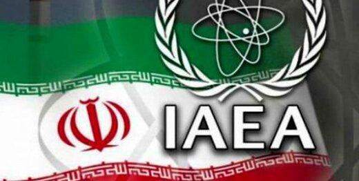 آژانس اتمی: ایران قصد نصب سانتریفیوژهای بیشتری در تأسیسات نطنز دارد