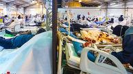 تصاویر/ انفجار در بیمارستانهای تهران