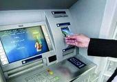 کارمزد بانکها از امروز زیاد شد! + فیلم