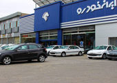 خودروی اقتصادی و کوچک در راه بازار ایران