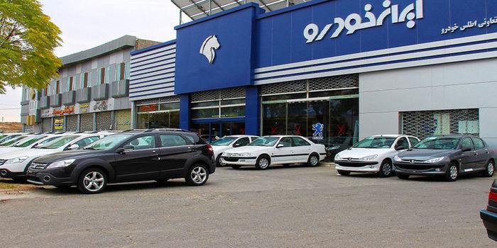 قیمت محصولات ایران خودرو (۱۴۰۰/۱/۲ ) +قیمت پژو پارس