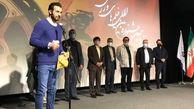 جایزه بهترین برنامه تلویزیونی به فردوسی پور رسید + عکس