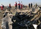 خسارت جانباختگان هواپیمای اوکراینی چطور پرداخت می شود؟ + فیلم