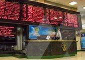 قیمت جهانی طلا (۱۴ خرداد ۹۹)
