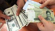 قیمت دلار در بازار متشکل