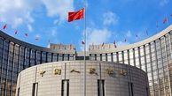 تزریق ۲۹میلیارد دلار نقدینگی به سیستم بانکی چین