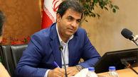 گام بلند ایمیدرو برای توسعه منطقه ویژه خلیج فارس