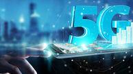 اینترنت 5g و قابلیت های  مهم آن