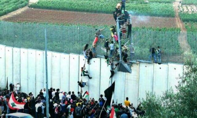 تظاهرات در لبنان ۵ زخمی بر جای گذاشت