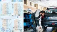 وضعیت بیمه و معاینه فنی خودروها در تعطیلات دو هفتهای
