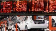 عرضه خودرو در بورس بدون آزادسازی قیمت!