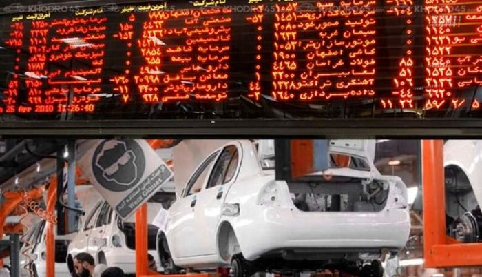 چالش های بزرگ عرضه خودرو در بورس