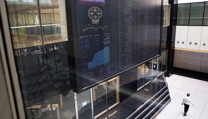 پیش بینی مهم از بورس امروز (۹۹/۰۶/۲۲) / سرمایه گذاران نگران بخوانند