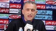 نشست خبری مربی استقلال برای جام حذفی