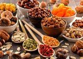قیمت آجیل و خشکبار در بازار + جدول