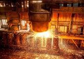 شرط آشتی سرمایهگذاران با بخش معدن