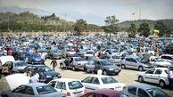 زیر ۲۰۰ میلیون تومان چه خودرویی بخریم؟ + جدول