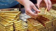 قیمت طلا افزایشی شد