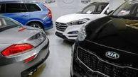 خبرهای خوش از بازار تولید خودرو در ایران