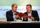 گرانترین قرارداد تاریخ ورزش ایران رونمایی شد