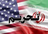 زمان تصمیم گیری برای تحریم سلاح ایران مشخص شد