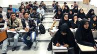 پیام نور در ۴۰۰ رشته دانشجو می پذیرد
