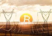ریزش میلیاردی ارزش بازار ارزهای دیجیتال