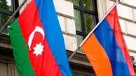 ارمنستان دست به دامن ترکیه شد
