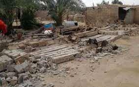 بازهم زلزله نسبتا شدید در گناوه