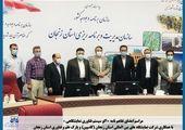 سیزدهمین نمایشگاه بینالمللی سنگ ایران برگزار میشود