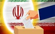 کاندیداهای نظامی برای انتخابات ۱۴۰۰ ائتلاف کردند؟