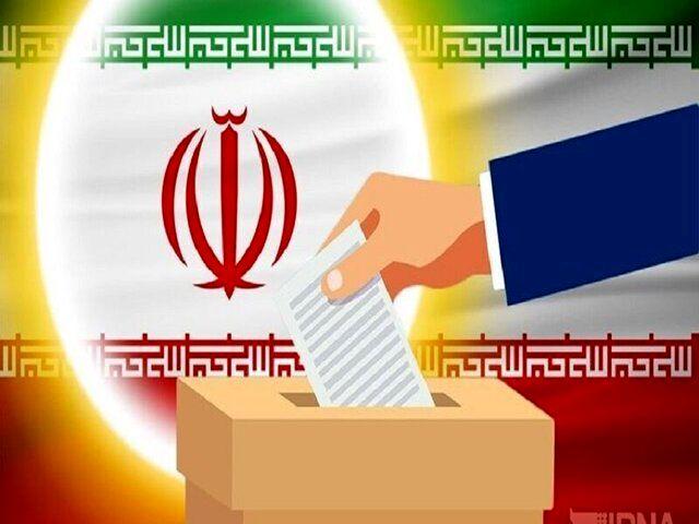 رای آورترین نامزد احتمالی در انتخابات ۱۴۰۰ کیست؟