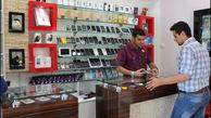 ارزان ترین و گران ترین های بازار موبایل + جزییات