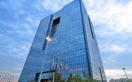 رفتار عجیب بانک مرکزی در قبال صادرکنندگان